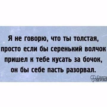 http://s2.uploads.ru/t/1CGR7.jpg