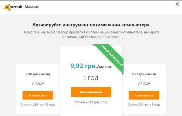 http://s2.uploads.ru/t/1E2f8.jpg