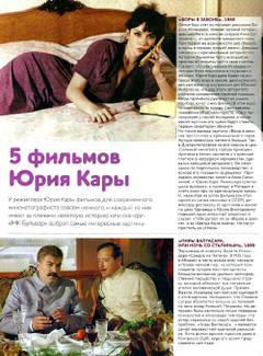 http://s2.uploads.ru/t/1Fjm5.jpg