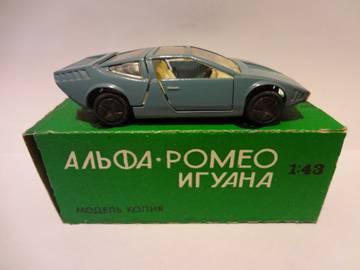 http://s2.uploads.ru/t/1GV2A.jpg