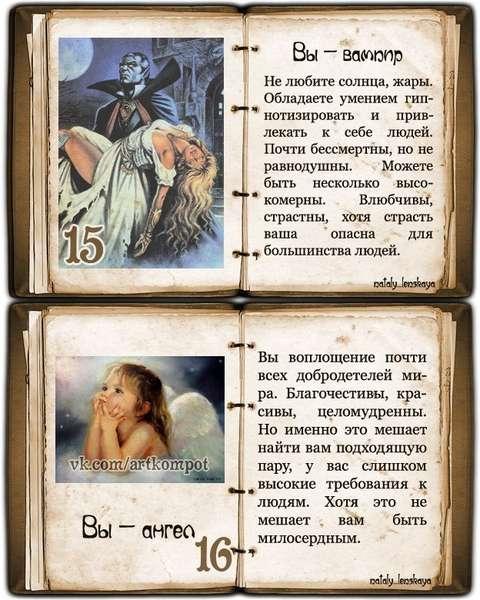 http://s2.uploads.ru/t/1JZoU.jpg
