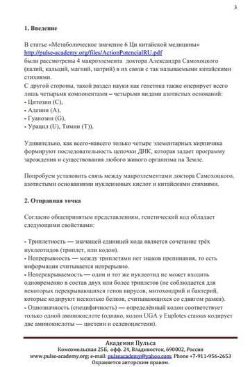 http://s2.uploads.ru/t/1NU9J.jpg