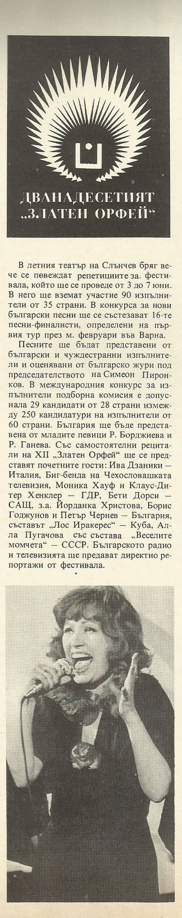 http://s2.uploads.ru/t/1bF0u.jpg
