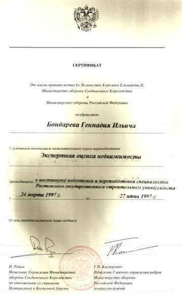 http://s2.uploads.ru/t/1csvB.jpg