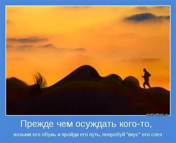 http://s2.uploads.ru/t/1gR2k.jpg
