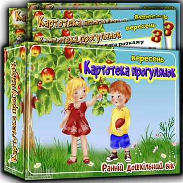 http://s2.uploads.ru/t/1hIHr.jpg
