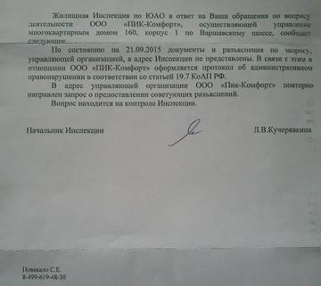 http://s2.uploads.ru/t/1ha2n.jpg