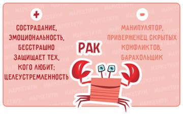 http://s2.uploads.ru/t/1iq8u.jpg