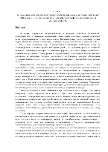 http://s2.uploads.ru/t/1nF6A.png