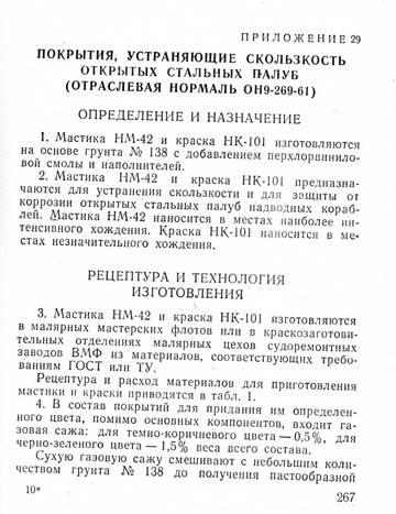 http://s2.uploads.ru/t/1oFyB.jpg