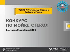 http://s2.uploads.ru/t/1pkv3.jpg