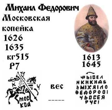 http://s2.uploads.ru/t/1pucj.jpg