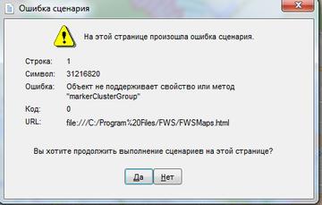 http://s2.uploads.ru/t/1qIBN.png