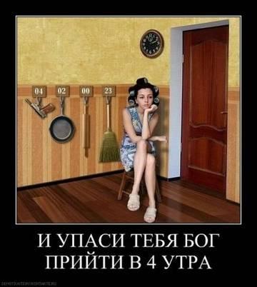 http://s2.uploads.ru/t/1qN4h.jpg