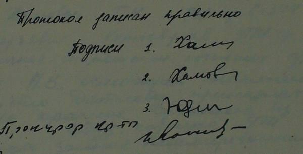 http://s2.uploads.ru/t/1qsJ6.jpg