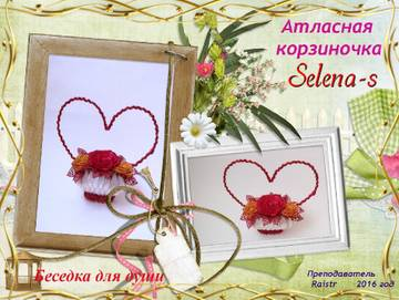 http://s2.uploads.ru/t/1r0NW.jpg