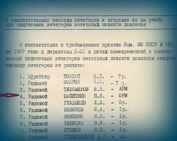 http://s2.uploads.ru/t/1u5Ii.jpg