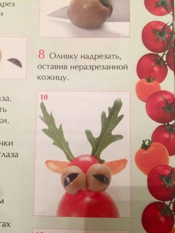 http://s2.uploads.ru/t/1vRjt.jpg