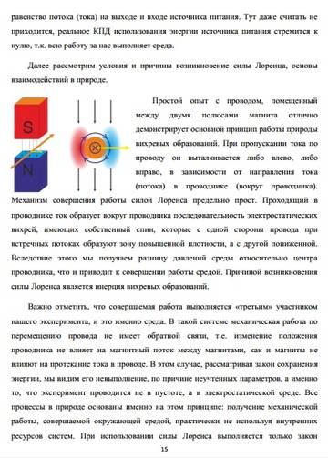 http://s2.uploads.ru/t/1xKlP.jpg