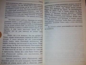 http://s2.uploads.ru/t/1zVck.jpg