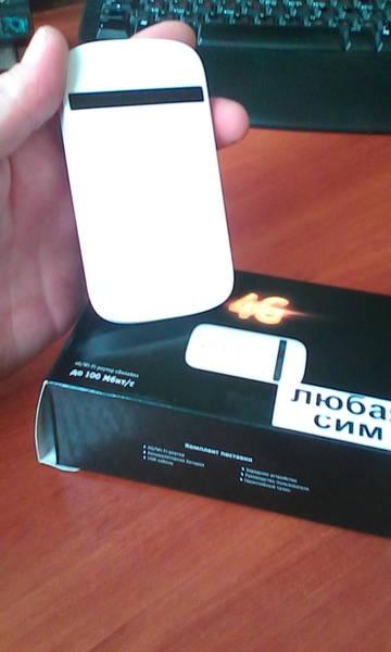 http://s2.uploads.ru/t/1zbkl.jpg