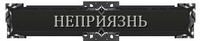http://s2.uploads.ru/t/20eOZ.png