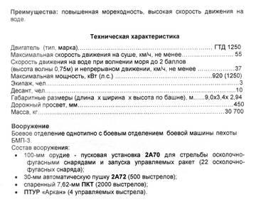 http://s2.uploads.ru/t/21ztu.jpg