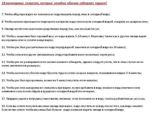 http://s2.uploads.ru/t/28QJq.jpg