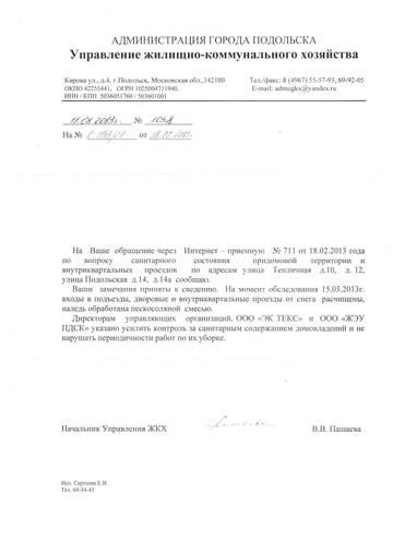 http://s2.uploads.ru/t/2DRMz.jpg