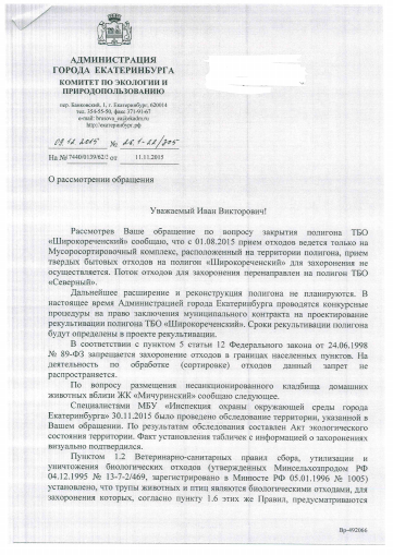 http://s2.uploads.ru/t/2E4bg.png