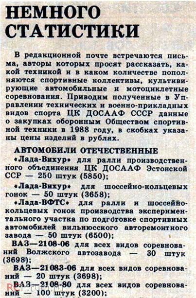 http://s2.uploads.ru/t/2G5Is.jpg
