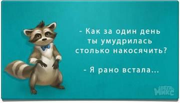 http://s2.uploads.ru/t/2IGC5.jpg