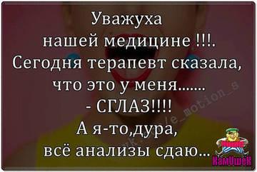 http://s2.uploads.ru/t/2Jgnp.jpg