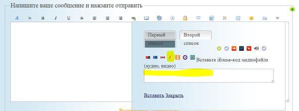 http://s2.uploads.ru/t/2ROPZ.png