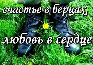 http://s2.uploads.ru/t/2Sbo1.jpg
