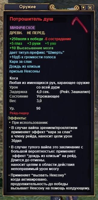 http://s2.uploads.ru/t/2TfCS.jpg