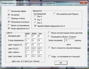 http://s2.uploads.ru/t/2UKRG.jpg