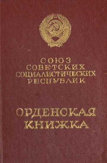 http://s2.uploads.ru/t/2Ug9p.jpg