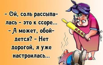 http://s2.uploads.ru/t/2VvWb.jpg