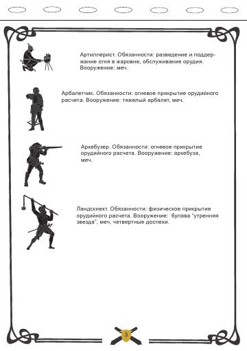 http://s2.uploads.ru/t/2WHBP.png
