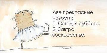http://s2.uploads.ru/t/2X9hF.jpg