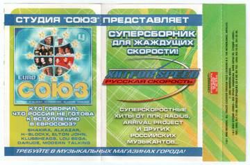 http://s2.uploads.ru/t/2Z7bj.jpg