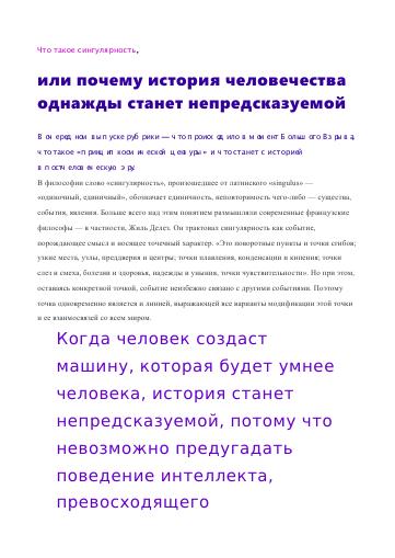 http://s2.uploads.ru/t/2cZ7l.png