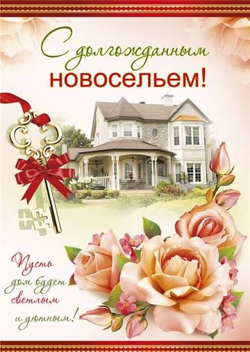 http://s2.uploads.ru/t/2dNHw.jpg