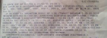 http://s2.uploads.ru/t/2hw9I.jpg