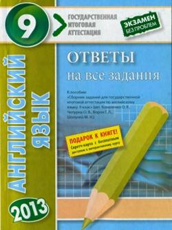 http://s2.uploads.ru/t/2iJC4.jpg