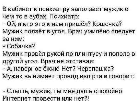 http://s2.uploads.ru/t/2kPMp.jpg