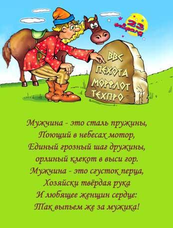 http://s2.uploads.ru/t/2nf5F.jpg