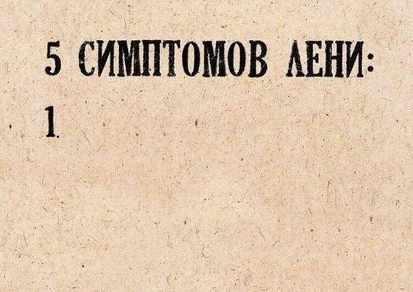http://s2.uploads.ru/t/2oV19.jpg