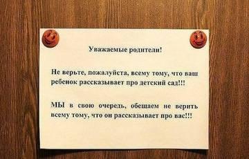 http://s2.uploads.ru/t/2to5K.jpg